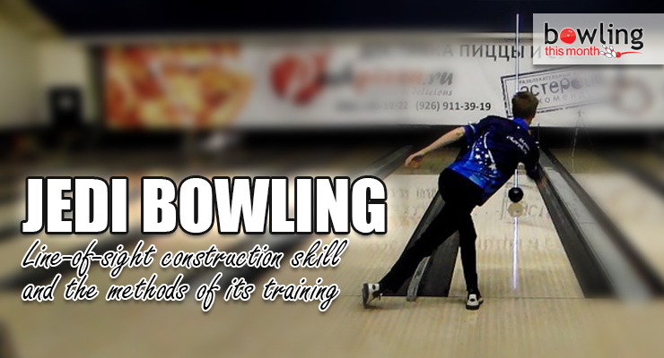 Jedi Bowling